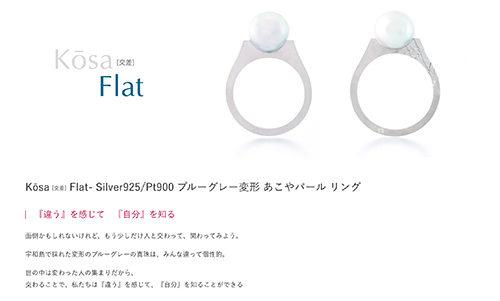 ring design for shinko Gallery